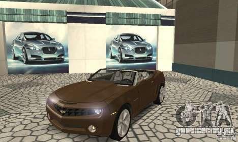 Chevrolet Camaro Concept 2007 для GTA San Andreas вид слева