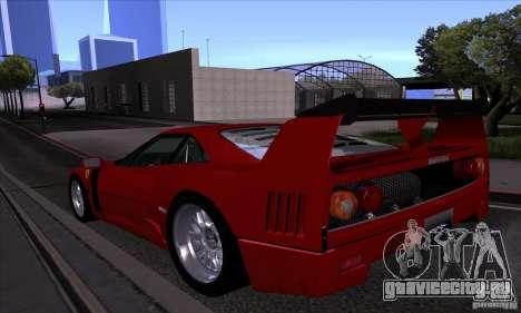 Ferrari F40 GTE LM для GTA San Andreas вид сверху