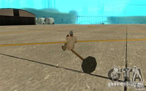 Flying Broom для GTA San Andreas вид справа