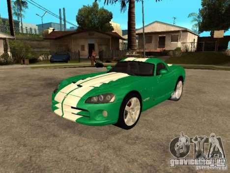 Dodge Viper Coupe 2008 для GTA San Andreas вид сверху