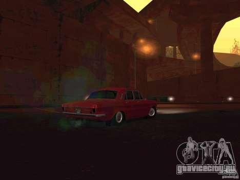 ГАЗ 24 CR v2 для GTA San Andreas вид справа