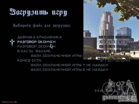 Новое меню в стиле Лос-Анджелес для GTA San Andreas седьмой скриншот