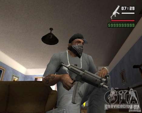 Mp5HD для GTA San Andreas