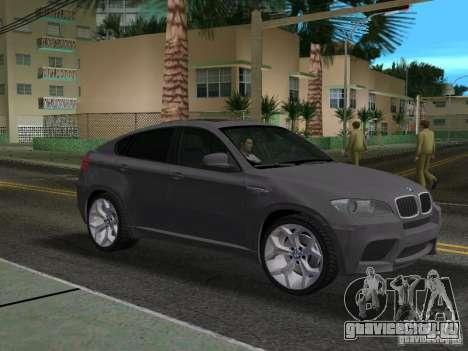 BMW X6M для GTA Vice City вид сзади слева