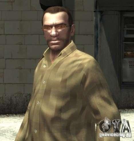 Новые очки для Нико - розовые для GTA 4