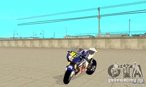 Honda Valentino Rossi Nrg500 для GTA San Andreas