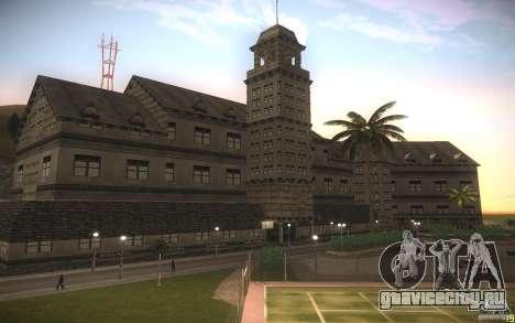 Особняк Mafia для GTA San Andreas