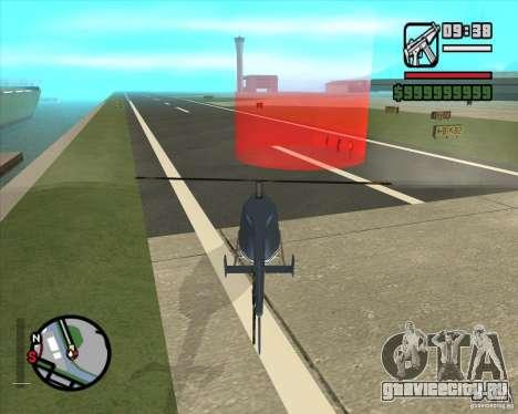 Работа пилотом для GTA San Andreas третий скриншот