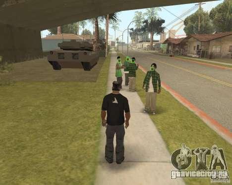 Mark and Execute для GTA San Andreas