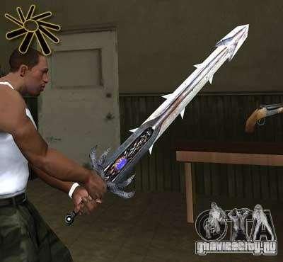 Urizel для GTA San Andreas