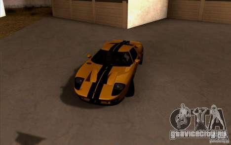 ENBSeries by HunterBoobs v1 для GTA San Andreas четвёртый скриншот