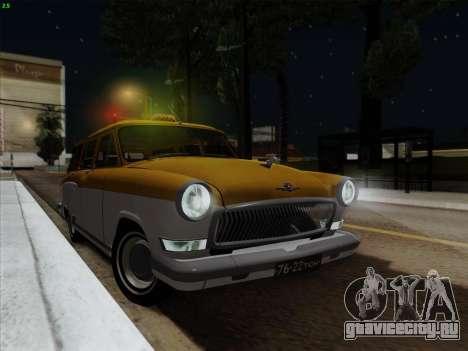 ГАЗ 22 для GTA San Andreas вид сбоку