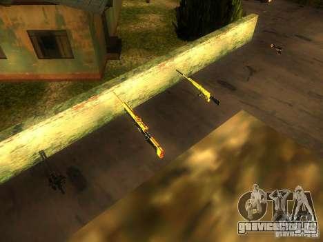 Оружие на Грув Стрит для GTA San Andreas седьмой скриншот