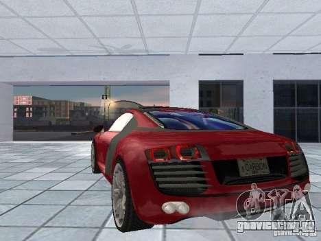 Audi Le Mans Quattro для GTA San Andreas вид сзади слева