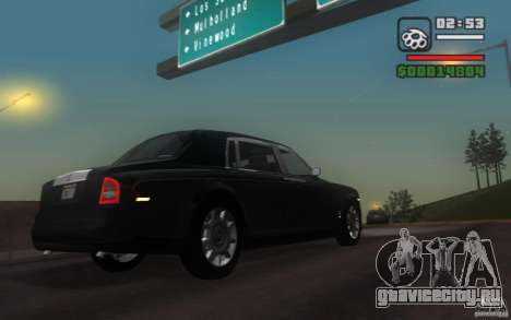 Rolls-Royce Phantom EWB для GTA San Andreas вид справа