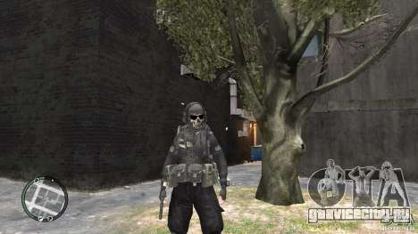 MW2 Ghost Diving Suit для GTA 4