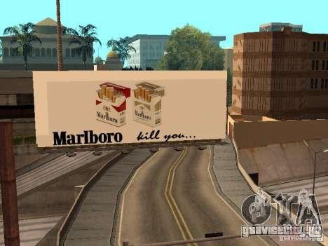 New SkatePark v2 для GTA San Andreas десятый скриншот