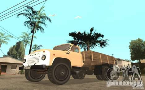 ГАЗ-52 для GTA San Andreas
