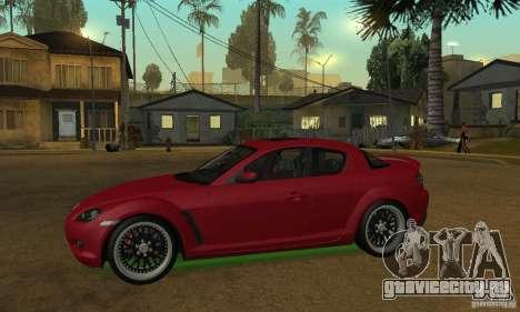 Зелёная неоновая подсветка для GTA San Andreas четвёртый скриншот