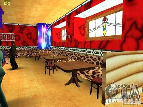 New Bar Ganton v.1.0 для GTA San Andreas четвёртый скриншот