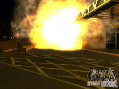 Бомбы для GTA San Andreas седьмой скриншот