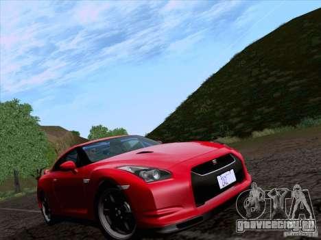 Realistic Graphics HD 4.0 для GTA San Andreas второй скриншот