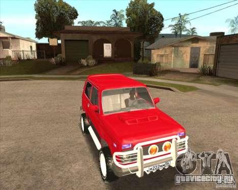 ВАЗ 21213 4x4 для GTA San Andreas колёса