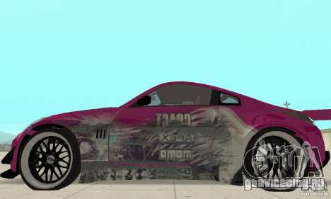 Nissan 350Z Tuning для GTA San Andreas вид сзади слева