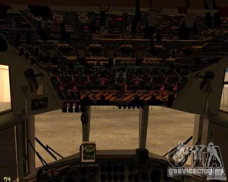 C-130 hercules для GTA San Andreas двигатель