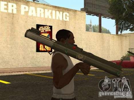 LAW Rocket launcher для GTA San Andreas третий скриншот