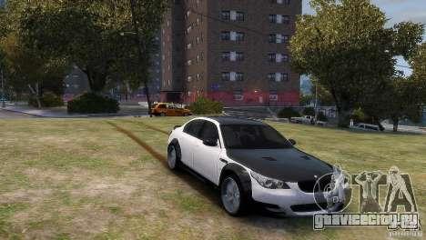 BMW M5 Lumma для GTA 4 вид сзади слева