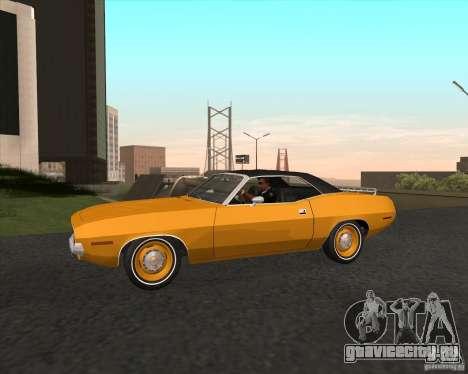 Plymouth Cuda Ragtop 1970 для GTA San Andreas