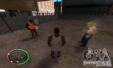 NEW STREET SF MOD для GTA San Andreas второй скриншот