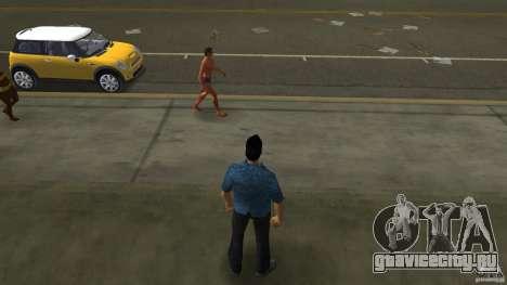 Freak для GTA Vice City второй скриншот