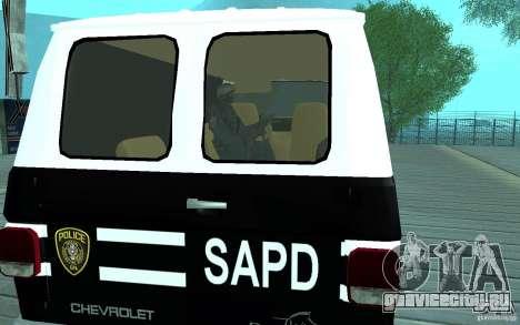 Chevrolet G20 Enforcer для GTA San Andreas вид справа