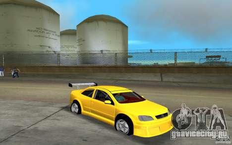 Opel Astra Coupe для GTA Vice City вид слева