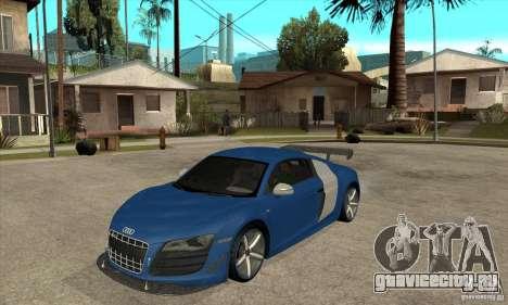 Audi R8 V10 v2 для GTA San Andreas