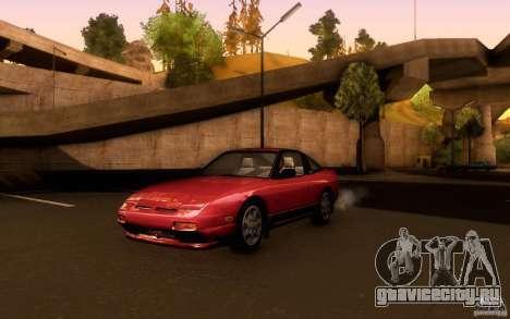 Nissan 180SX Kouki для GTA San Andreas