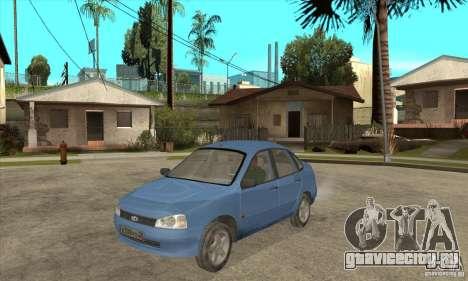ВАЗ 1118 Калина для GTA San Andreas вид изнутри