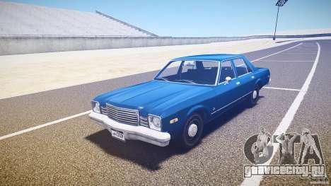 Dodge Aspen v1.1 1979 для GTA 4