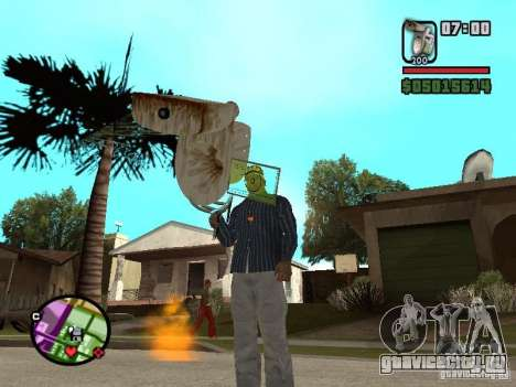 Унитаз для GTA San Andreas второй скриншот