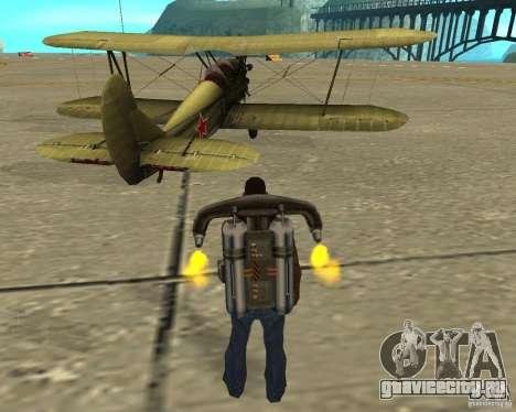ПО-2 для GTA San Andreas вид справа