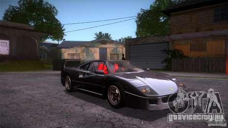Ferrari F40 для GTA San Andreas вид сзади