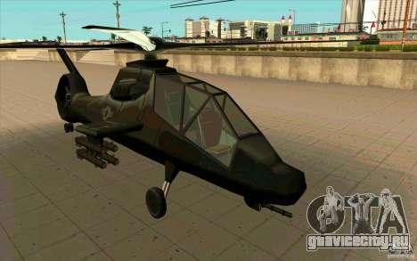 Sikorsky RAH-66 Comanche stealth green для GTA San Andreas вид сзади слева