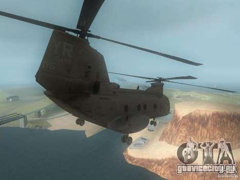 CH46 для GTA San Andreas вид справа