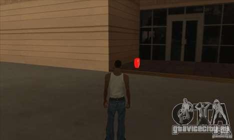 Аптечки для GTA San Andreas пятый скриншот