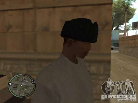 Шапка ушанка для GTA San Andreas