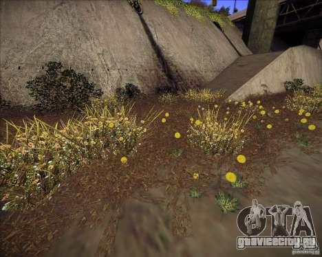 Grass form Sniper Ghost Warrior 2 для GTA San Andreas четвёртый скриншот