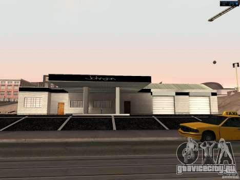 Новый гараж в Сан-Фиерро для GTA San Andreas
