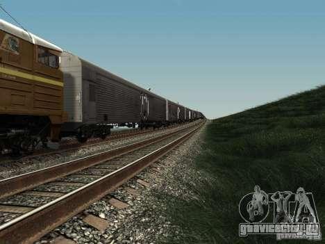 Рефрежираторный вагон Дессау №3 для GTA San Andreas вид слева